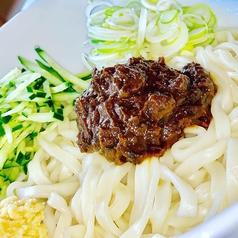 じゃじゃ麺 冷麺 喫茶 Usagi うさぎの写真