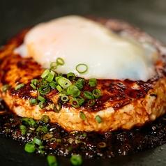 WA・魚・鉄板 たまたま 二子玉川店のおすすめ料理1