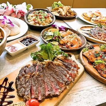 シナモンズ レストラン Cinnamon's Restaurant 横浜 山下店のおすすめ料理1