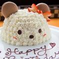 ご友人のお誕生日、大切な記念日など★お祝い事ならお任せください!2日前迄の要予約で、くまさんのホールケーキご用意致します♪お気軽にご予約くださいね!