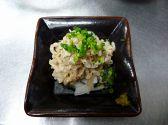 元祖 博多麺もつ屋のおすすめ料理3