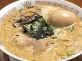 哲麺 十和田店のおすすめ料理2