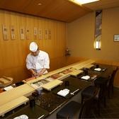東京プリンスホテル 和食 清水の雰囲気2