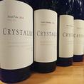 イタリアンと言いながら、フランスワインが8割を占め、南アフリカ、イタリアと続くラインナップ。シャンパーニュ、ロゼ、白、赤ワインで300本近いストックはワイン好きには堪らない!食事と合わせて、ボトルをゆったりと味わって下さい。