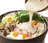 自然薯料理 銀座 山薬清流庵のおすすめポイント1