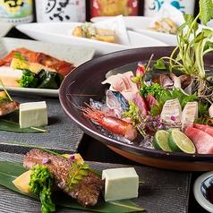 旬菜酒肴 みかんのおすすめ料理1