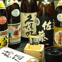 すすきので日本各地の銘酒を堪能 飲み放題メニューも♪