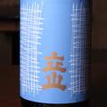 【居の一BANで飲んで欲しい地酒3】1:酒名/立山 2:蔵/富山県立山酒造 3:特徴/ほのかな芳醇香。旨味が程良く、後味でキリッとしまる辛口の本醸造。  4:飲み口/甘☆☆☆☆★辛