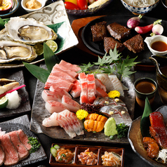 和食バル わころん 田町店のコース写真