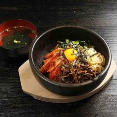 牛星 平井南口店のおすすめ料理2