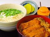 三勝のおすすめ料理3