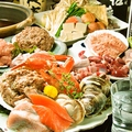 料理メニュー写真安美特製横綱ちゃんこ