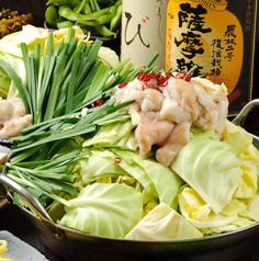 博多もつ鍋 おくゑ 津店のおすすめ料理1