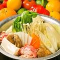 コラーゲンスープでおいしく食べてきれいになる★じとっこ一押しお鍋もご用意しています!