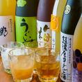 予算に合わせて各種コースを取りそろえております!飲み放題の種類は充実の40種類以上♪宮崎の地酒や焼酎に加え、産直果実酒も取り揃えております♪更に+500円で飲み放題のグレードアップが可能です☆人気の日本酒・果実酒など合計+29種類が追加★ここでしか飲めない銘柄を是非ご堪能ください!