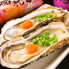 産地直送海鮮居酒屋 匠海 たくみ 新松戸店のおすすめ料理1