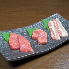 特選肉塩焼き三種盛り