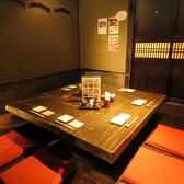 北海道の幸と地酒 札幌弥助 天王寺店の雰囲気3
