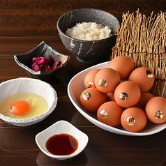伝助 でんすけ 横浜駅前店のおすすめ料理1