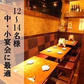 たか鳥 西梅田店の雰囲気3