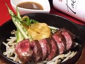 鉄板バル bonanza ボナンザ 福岡のおすすめ料理2