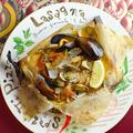 料理メニュー写真魚介のカルトッチョ