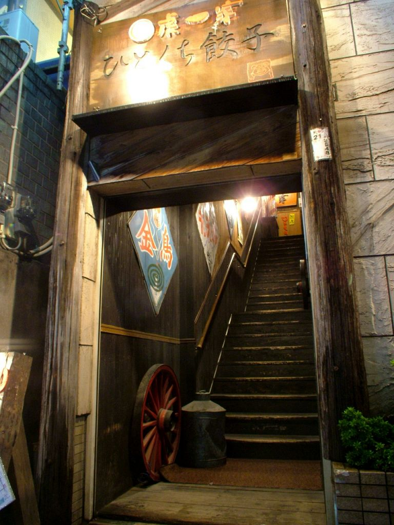○虎一家(まるとらいっか) 店舗イメージ1