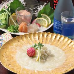 肉×魚×和食 個室居酒屋 十五のおすすめ料理1