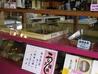 川貞 東店のおすすめポイント3