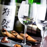 希少銘柄も豊富な日本酒と、産地や品種に拘ったワイン♪