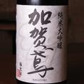 【居の一BANで飲んで欲しい地酒5】1:酒名/加賀鳶 2:蔵/石川県福光屋酒造 3:特徴/コンセプトワードは「粋」。このお酒は、華やかさ、キメの細かさ、軽快さに重点を置いています。酸味に特徴を持たせてキレを良くした、後味のスッキリとした味わいです。  4:飲み口/甘☆☆☆★☆辛
