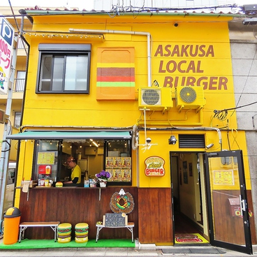 ASAKUSA LOCAL BURGER 浅草ローカルバーガーの雰囲気1