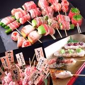 いっぴん ippin 三年坂のおすすめ料理2