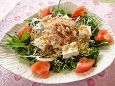 カリカリじゃこと豆腐の梅しそサラダ