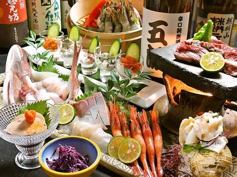 旬魚酒菜 五郎けやき通り店
