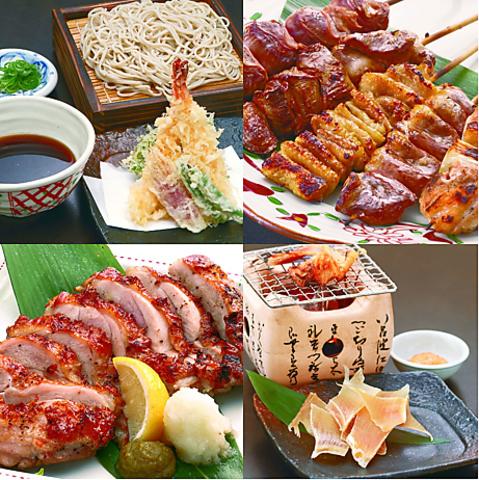 季節折々の素材を生かし、旬のお料理をご提供します★味、空間ともに最上級の【水火】