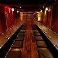 最大[60名]迄OKの宴会場ございます♪[豊田]で宴会をするならココ!会社宴会・仲間内での宴会・謝恩会・同窓会など様々なシーンに対応可能!