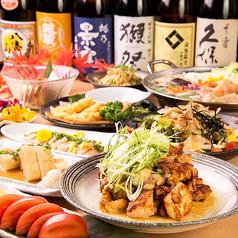 和風空間個室と大山どり炭火焼き 鶏武蔵本店 川崎駅前店のおすすめ料理1