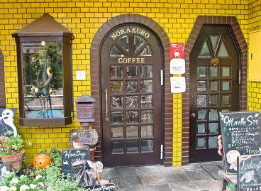 CAFE のらくろの雰囲気1
