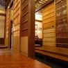 京都 錦わらい イオンタウン豊中緑丘店のおすすめポイント3