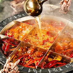 四川伝統火鍋 蜀漢 ショクカン 栄のおすすめ料理1