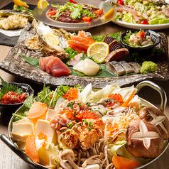 めぐろ亭 赤坂店のおすすめ料理1