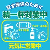 nino*nino ニーノニーノ 新宿東口駅前店の雰囲気2