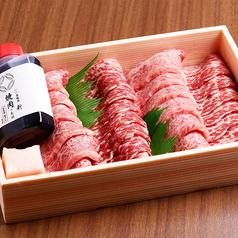 近江牛焼肉セット【特上】350g(2~3名様用)