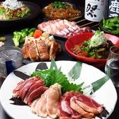 すたーきっちん 千葉店のおすすめ料理3