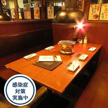 牛角 静岡中央店の雰囲気1