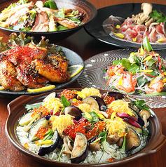 和食バル 御庭 ONIWA 八重洲店のおすすめ料理1