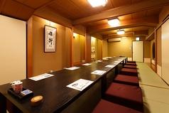 村上水軍 本店の写真