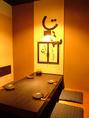 【掘りごたつ個室】安心の完全個室!接待等でご利用ください
