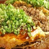 ちんちくりん COCORO店のおすすめ料理2